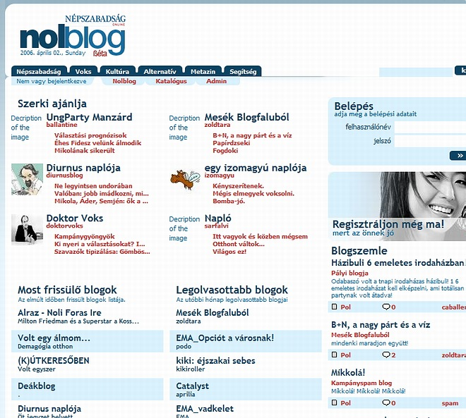 nolblog2006