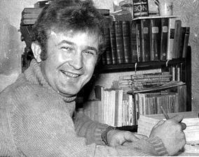 Іван Юрійович Петровцій