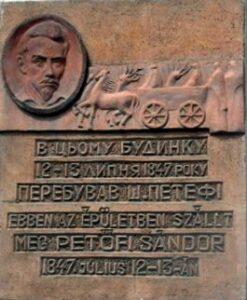 Anekdoták Petróci Ivánról, 2